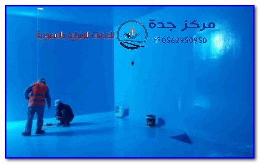 Photo of شركة تنظيف خزانات في ثول
