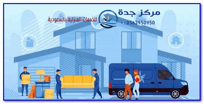 Photo of شركة نقل عفش بخليص